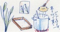2008 夏の特別教室 チラシ挿絵 雑草紙_R