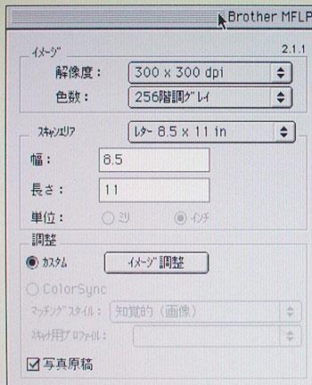 kakikata10.jpg