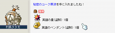 めいぽSS004