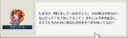 めいぽSS005