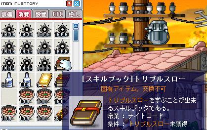 めいぽSS013