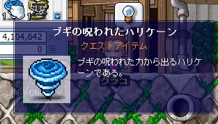 めいぽSS014