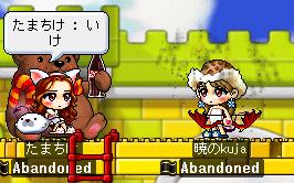 めいぽSS003