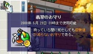 ぎゃぁあぁあぁ!!!
