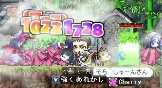 姫狩り510