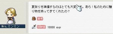 1万だと・・・?