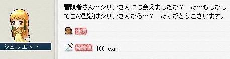 マガ白10