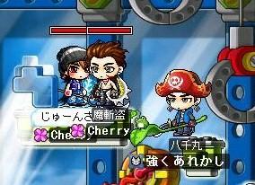 ビシャス2戦目!