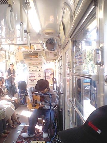Kawol_at_Toden_Arakawa_Line.jpg