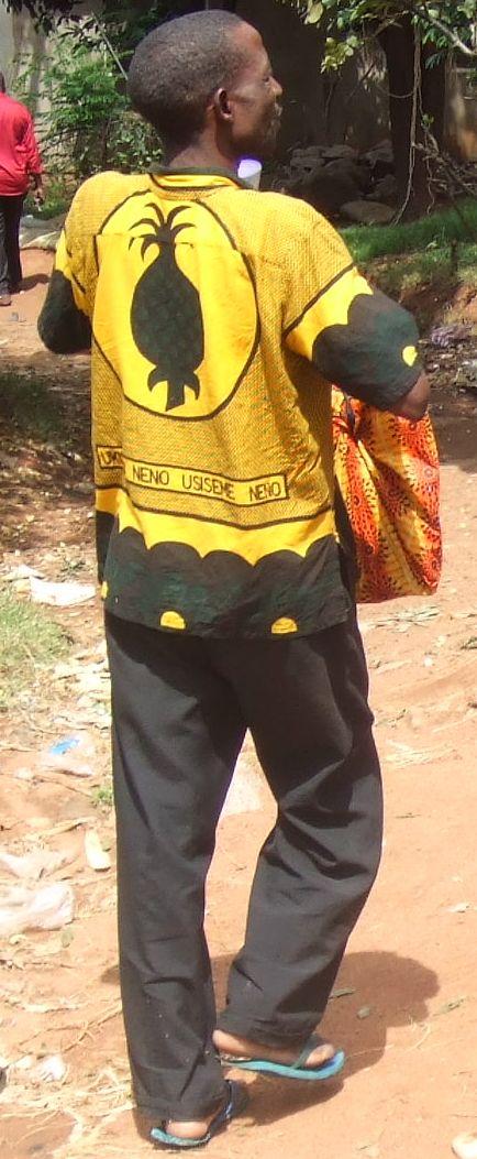 khanga shirt