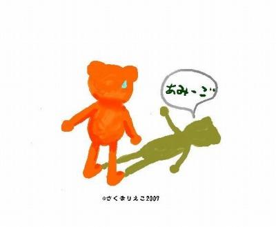 s-影 (2)