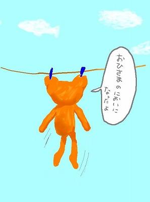 s-500senntaku.jpg