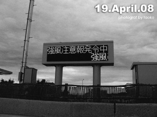 photo114b.jpg