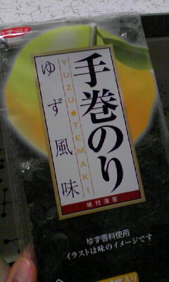 20080618200621