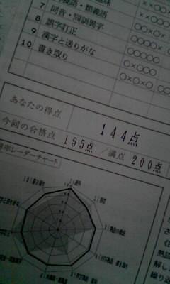 20080725184225