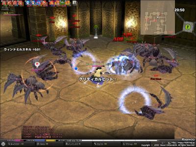 mabinogi_2008_03_22_004.jpg