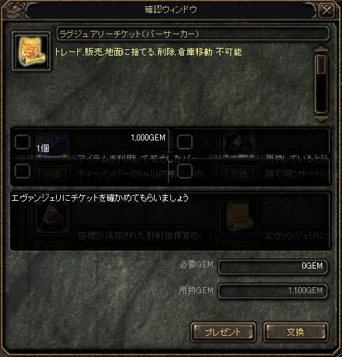 Sungame 2008-06-04 23-01-11-234
