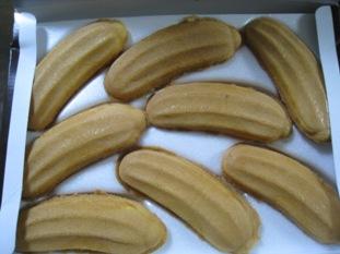 バナナ饅頭 中身