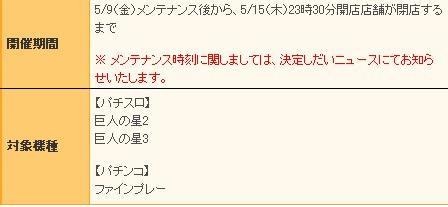 2008_205625125.jpg