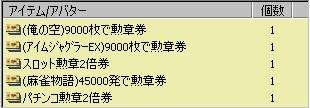 2008y05m26d_221832031.jpg