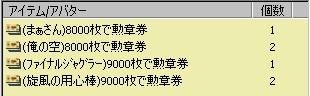 2008y05m26d_224313656.jpg