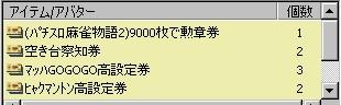 2008y05m26d_225311906.jpg