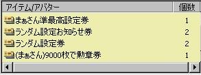 2008y05m29d_224644312.jpg