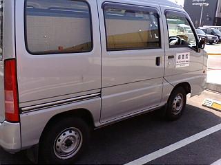 20080326101651.jpg