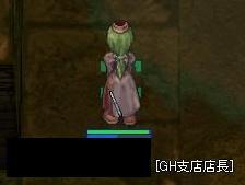 タチアナ長女(カタコンベ01)