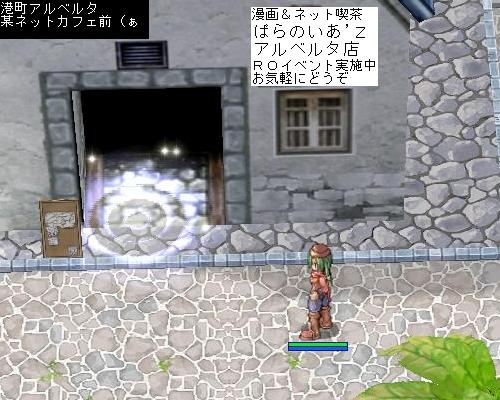 キオン君(ネカフェへおつかい01)