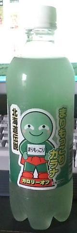 北海道の伝説飲料(ォィ)