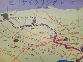 200420芝サイ地図