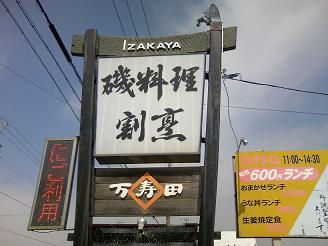 200512昼食