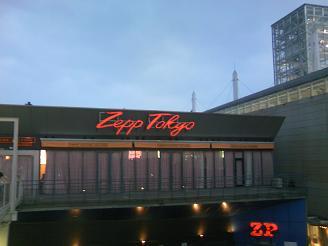 200619Zepp TOKYO