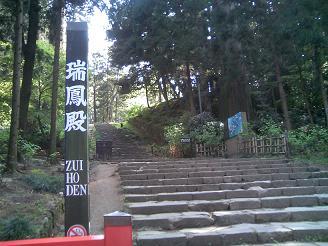 200625スイホウデン坂道