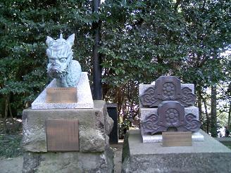 200625ズイホウデン銅像