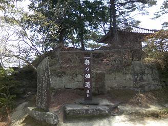 200701松島雄島ベスト