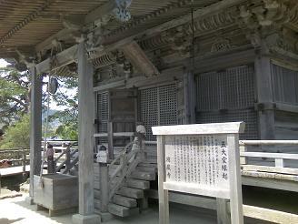 200701松島五大寺