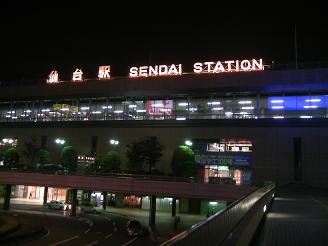 200701仙台駅
