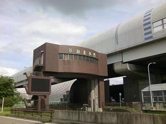 200710草加北水門