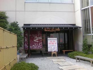 200710やあみ休館