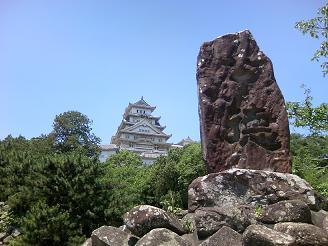 200801姫路城風景0