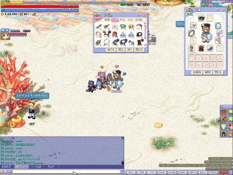 screenshot0252.jpg