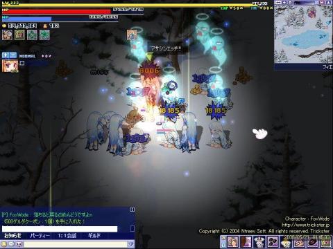 screenshot2415_1.jpg
