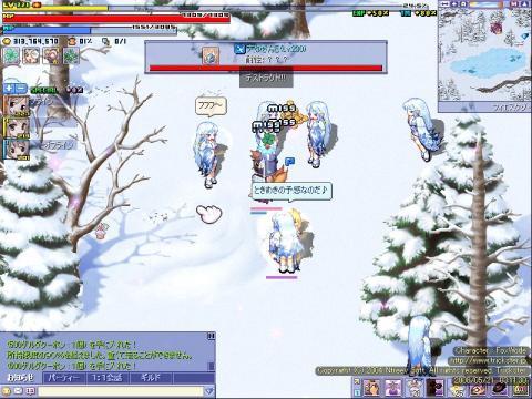 screenshot2420.jpg