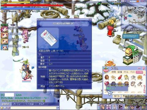 screenshot2421_1.jpg