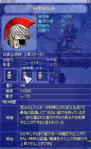 screenshot2559_2.jpg