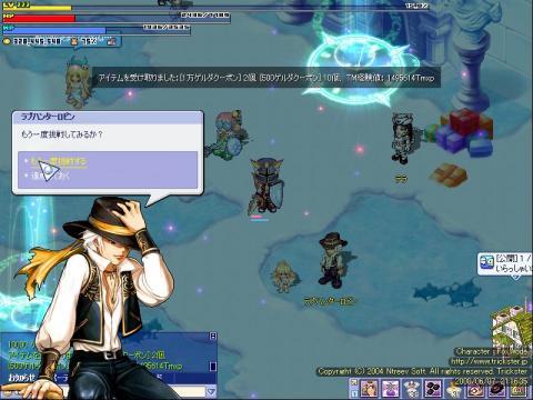 screenshot2561.jpg