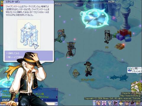 screenshot2562.jpg