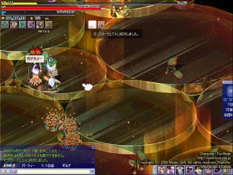screenshot2574.jpg